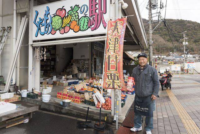 季節限定自家製造の天津甘栗(11月-3月)