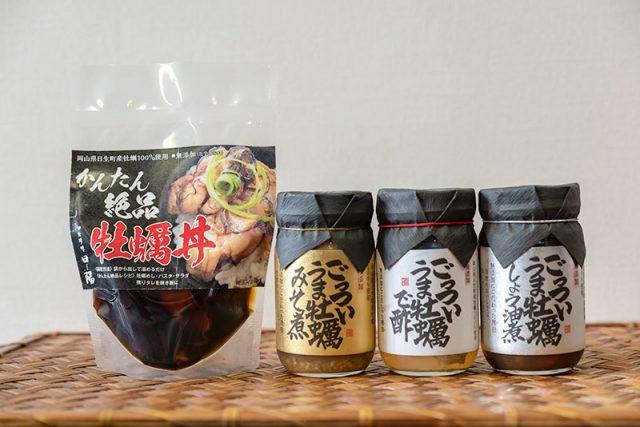 牡蠣丼とごっついうま牡蠣シリーズ3種