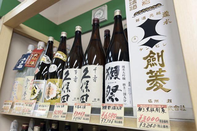 日本酒もありますよ。