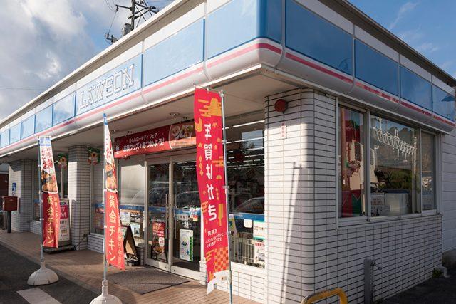 ローソン吉永町店