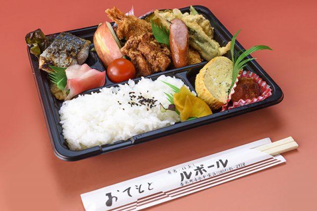 弁当500円(税別)(一例)
