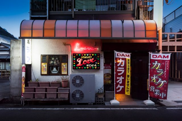 【閉店】ラブ&ディスコ