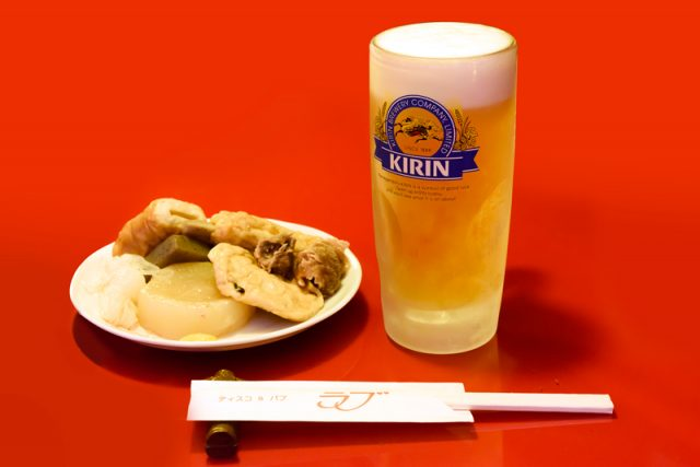 キリン生ビールとおでん