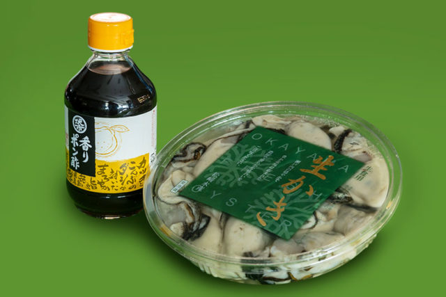 牡蠣&鷹取醤油香りポン酢 味わいセット(むき身)