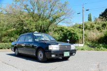 三石タクシー