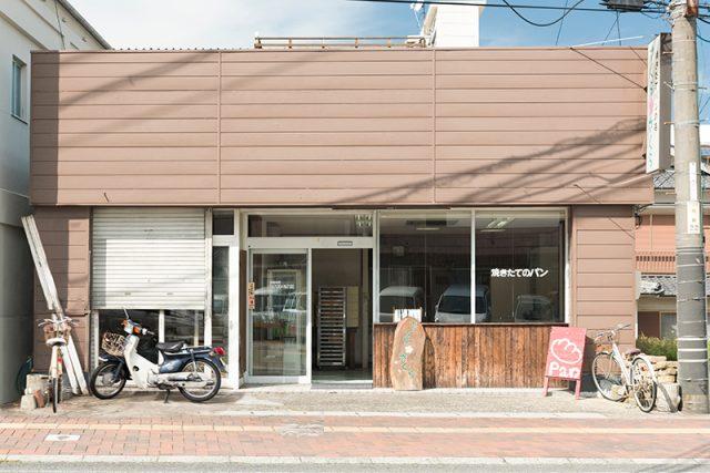 【移転】焼きたてパンの店<span>さくら・さくら</span>