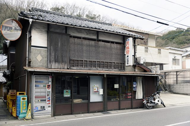 有限会社 横山菊松商店