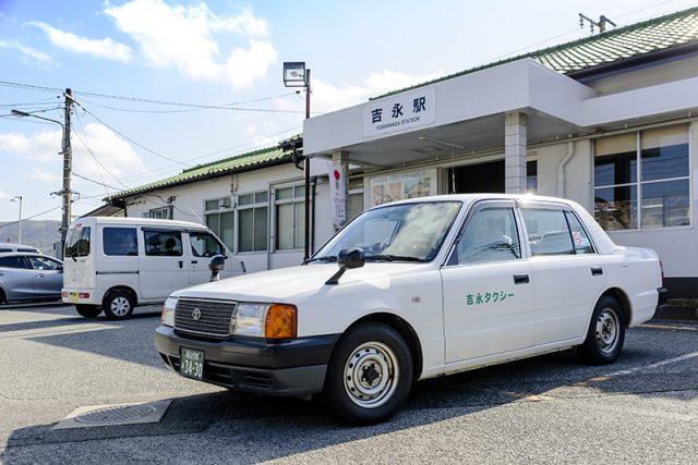 吉永駅からの送迎もおまかせください。